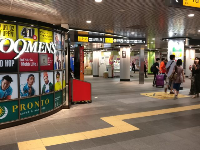 Shibuya Station, where Yuusuke waits for Joker to possibly show up