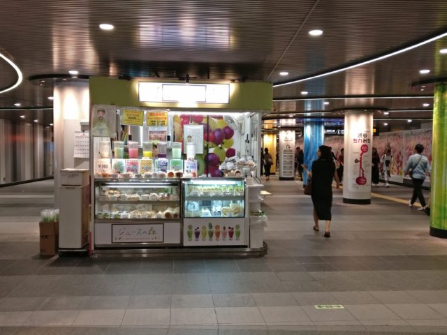 Drink stand at Shibuya Station