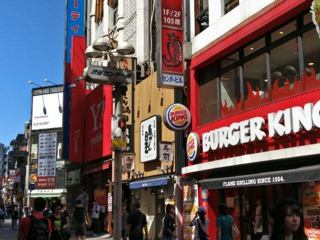 Big Bang Burger was a Burger King all along!?!?