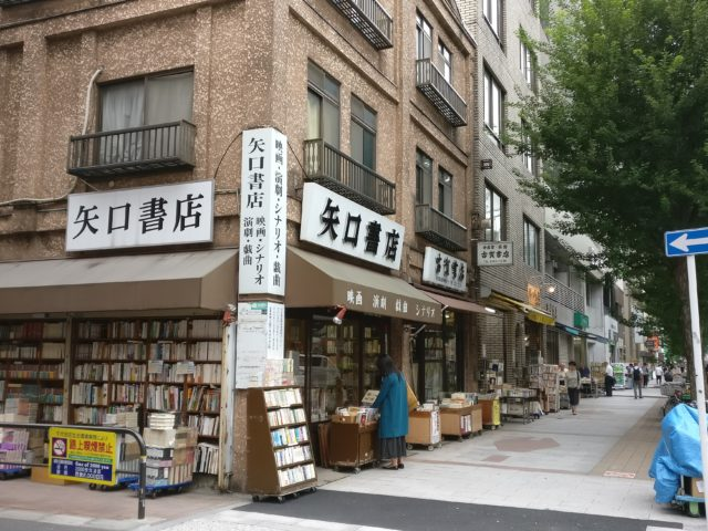 Old book town Jinbochou