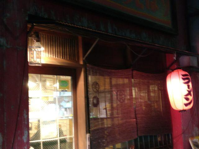 Storefront: Gyoza no Tenpari