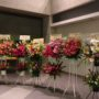 More flower stands