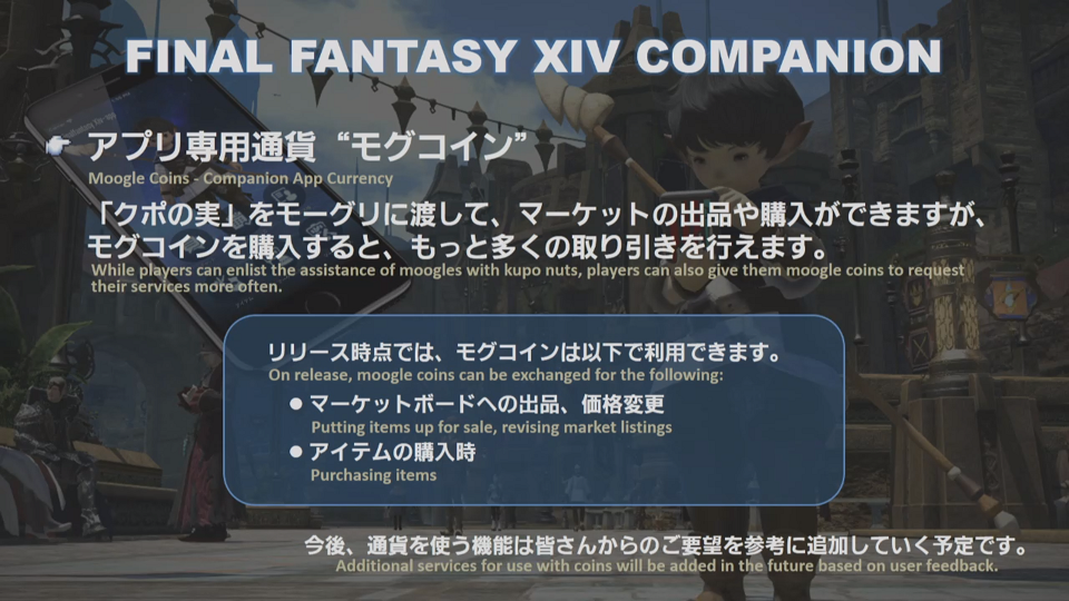 FFXIV Live Letter #45 Summary – Patch 4 4 Preview Part 1 & MHW